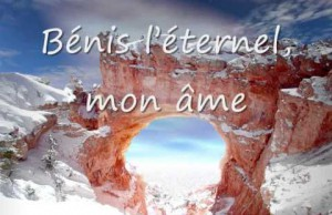 BENIT L'ÉTERNEL