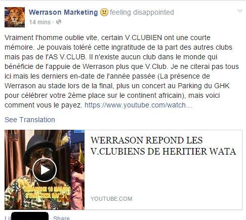 Werrason répond aux V clubiens