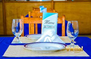 el-greco-menu