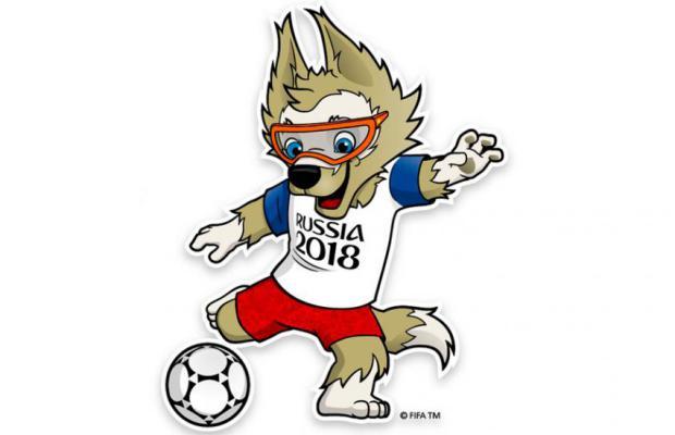 Foot fifa zabivaka la mascotte de la coupe du monde - La mascotte de la coupe du monde 2014 ...