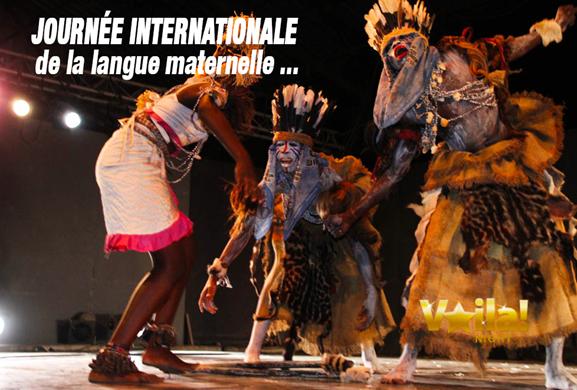 Tenue tradutionnelle africaine