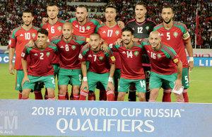 Lions-de-l-Atlas-Equipe-nationale-Maroc-Mondial-Russie-2018