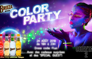 BREEZA COLOR PARTY 2